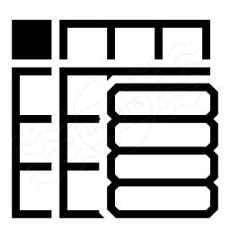 Spreadsheed Data Icon 256x256