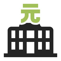 Central Bank Yuan Icon 256x256