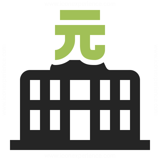 Central Bank Yuan Icon
