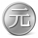 Currency Yuan Icon 128x128