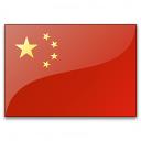 Flag China Icon 128x128
