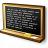 Blackboard Icon 48x48
