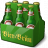 Sixpack Beer Icon 48x48
