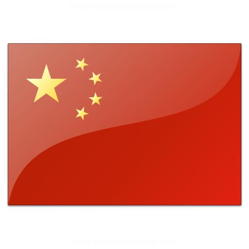 Flag China Icon