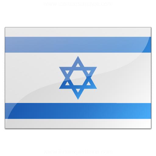 Flag Israel Icon