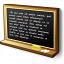 Blackboard Icon 64x64