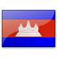 Flag Cambodia Icon 64x64