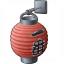 Paper Lantern Icon 64x64